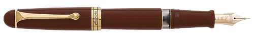 Aurora Limited Editions - 88 Anniversary - Year: 2017 - Brown with Extra Flexible Nib - Edition: 188 Fountain Pens - Fountain Pen