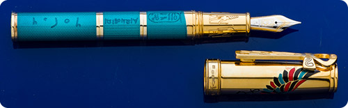 David Oscarson  Rosetta Stone Fountain Pen - Gold Vermeil Cap/Barrel - Guilloche Engraving -Translucent Turquoise Enamelled Barrel W/3 Rotating Sections For 3 Languages  Inscribed On Original Stone