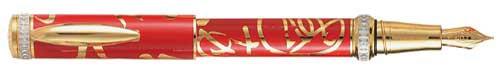 Caran D'Ache Limited Editions - Hong Kong(No outer cardboard box) - Year: 1997 - Edition: 1,997 pens - Fountain Pen
