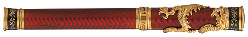 Ruby Red finish - Fountain Pen shown
