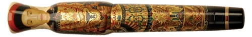 Krone Limited Editions - Forbidden City - Year: 2004 - Hand Painted - Edition: 288 Fountain Pens - Fountain Pen  (#288 of 288)