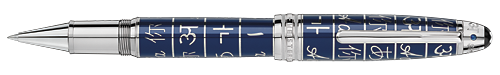 Montblanc - UNICEF Signature for Good - Platinum Coated/Blue Lacquer Solitaire LeGrand Rollerball  (Reg: $1,365)