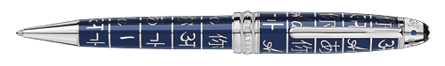 Montblanc - UNICEF Signature for Good - Platinum Coated/Blue Lacquer Solitaire Midsize Ball Pen  (Reg: $1,135)