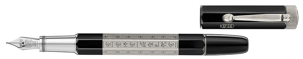 Montblanc - Heritage Egyptomania - Doue      (December Release) Fountain Pen (Reg: $1,255)