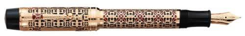 Montblanc Limited Editions - Semiramis - Year: 1996 - Edition: 4,810 Pens - Fountain Pen