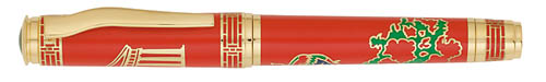 Omas Limited Editions - Phoenix - Year: 2008 - 18 Kt Solid Gold  - Edition: 35 Pens - Fountain Pen