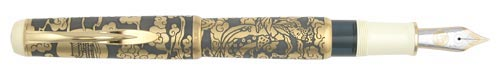 Pelikan Limited Editions - Myth of the Moon Goddess - Year: 2003 - Toledo Style - Edition: 568  Pens - Fountain Pen-M1000 Size-18 Kt Gold Nib