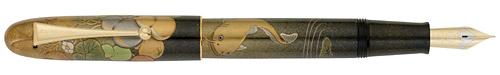 Pilot & Namiki Limited Editions - Hyoutan Namazu - Year: 2008 - Maki-e - Edition: 200 Pens - Fountain Pen