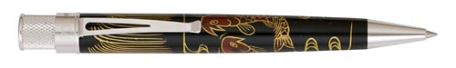Retro 51 Limited Editions - Koi Fish - Year: 2007 - Maki-e - Edition: 518 Pens Worldwide - Rollerball