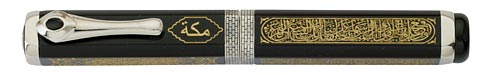 Visconti Limited Editions - Mecca - Year: 2011 - Black Lucite/Sterling Trim - Edition: 662 Fountain Pens  - Fountain Pen