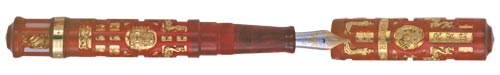 Visconti Limited Editions - Forbidden City - Year: 2004 - Red - Edition: 88 Pens  - Fountain Pen