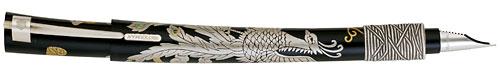 Waterman Limited Editions - Serenite Maki-E Phoenix - Year: 2007 - Maki-E-Only 120 Pieces Worldwide - Edition: 120 Pens - Fountain Pen